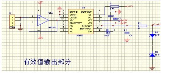 自控增益放大器电路中,峰值检测部分,ad637有效值采样