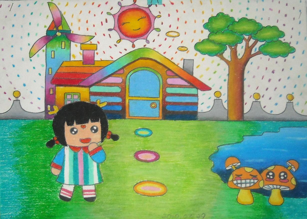 儿童画油画棒画大全 要有小姑娘蘑菇房子太阳大风车和图片