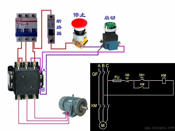 三相电空开和接触器接法