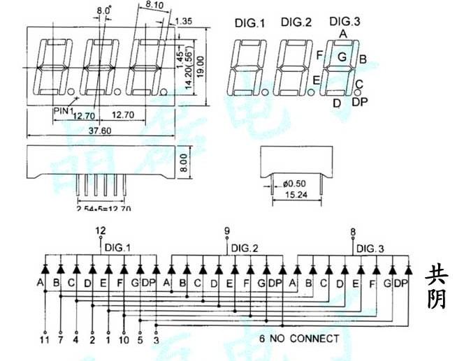 2位数码引脚图_三位八字型数码管的引脚是怎么排列的?