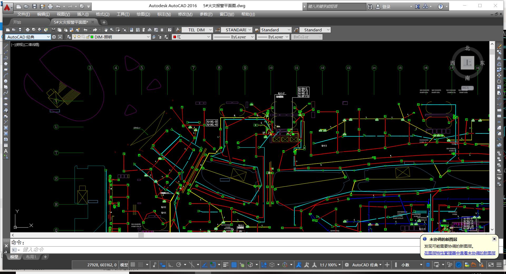 请问CAD外部参照只显示一部分出来是cad成怎么弄jpg图片