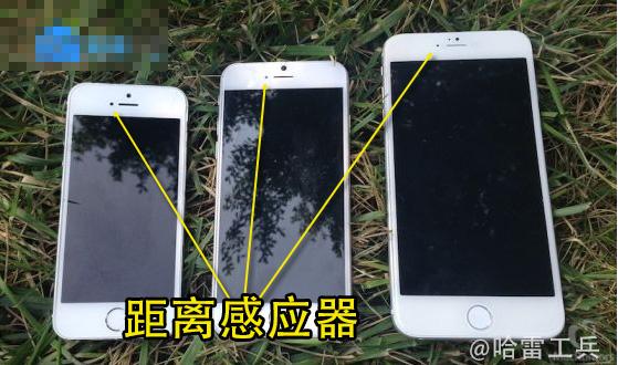 小米的锁定感应器在哪苹果4手机丢了怎么距离手机图片