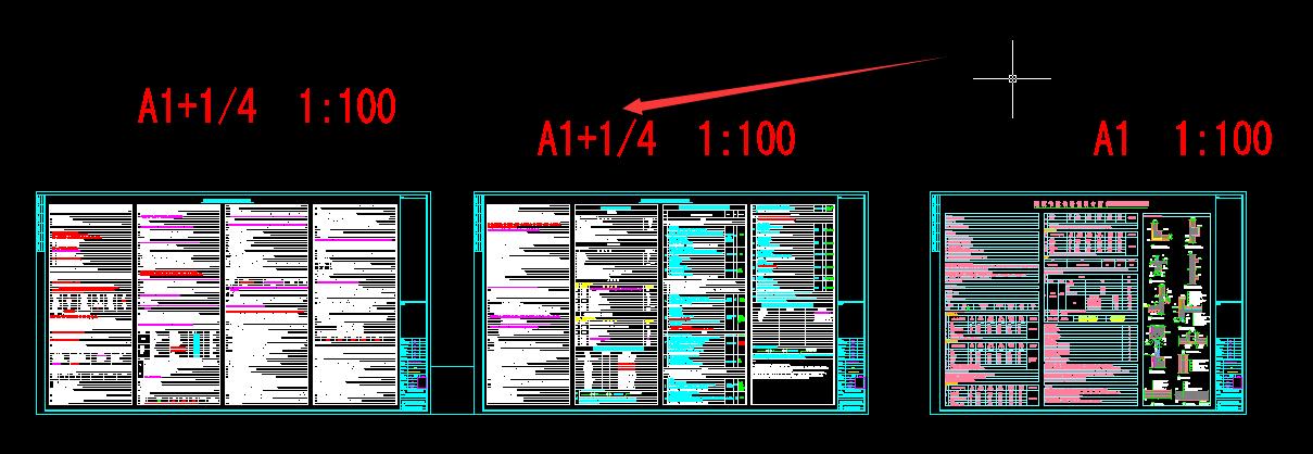 CAD尺寸计算打印?A1+1/41:100?1150图纸钱图纸是多少图片