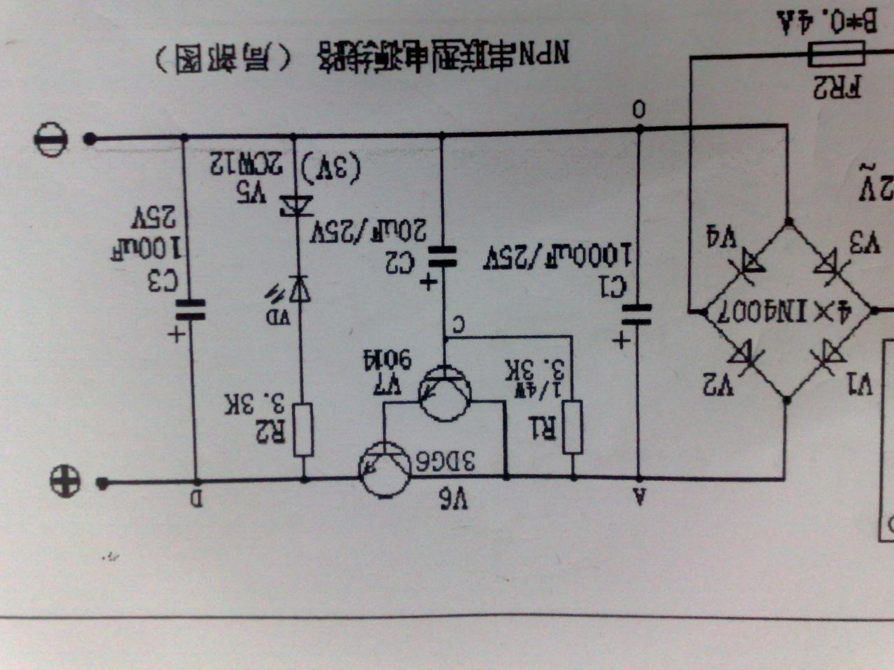 求助npn串联型可调稳压电源