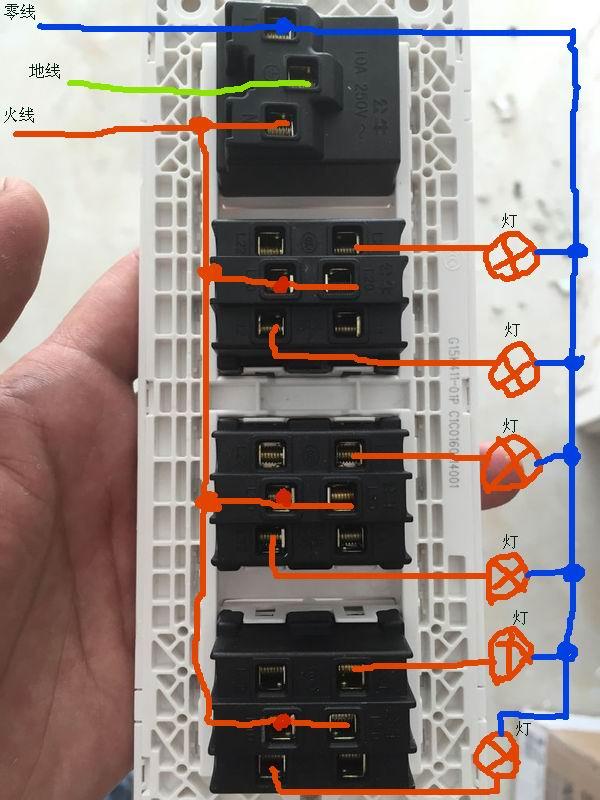 公牛六开双控五孔插座怎么接线,最好带图.谢谢