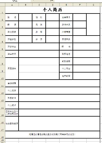 急求一份用excel做内帐的表格(全套 包括日记账,明细账,总账,报表),全