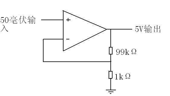 如何将微伏电压放大到几伏电压,希望能附上电路图和元件名称,谢谢各位
