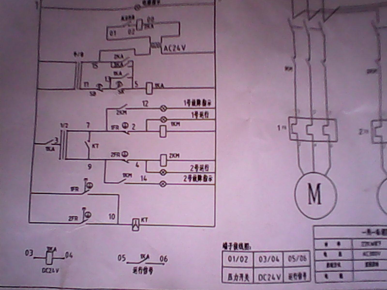 一用一备消防控制柜端子接线问题