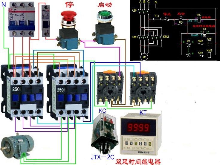3》采用时间继电器,接触器互锁,按钮启动自动控制电动机反正转