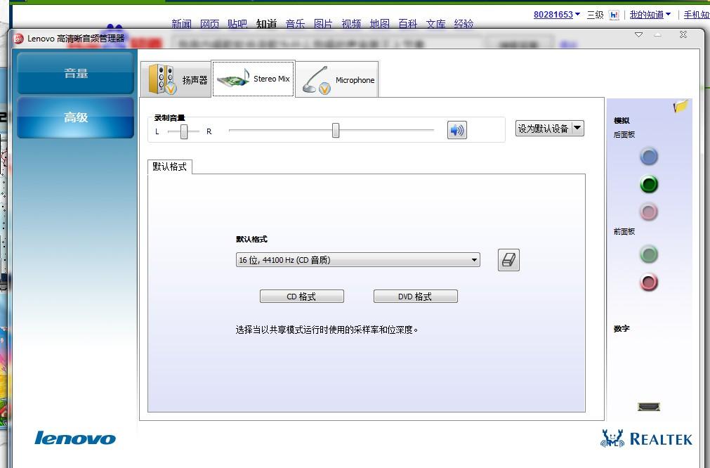 自己唱歌录歌的软件_我用内唱歌软件录歌为什么我唱的声音跟不上节奏