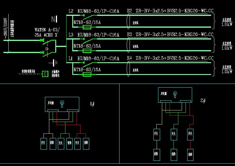 根据电气原理图,那种接线是正确的 (应急照明箱)