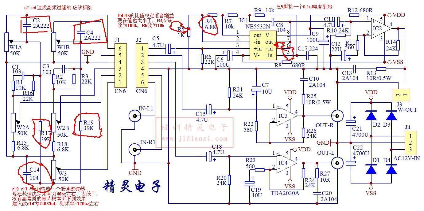tda2030a 2.1功放板低重音的改造