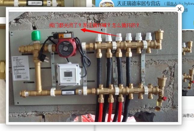 这时候地暖管路是循环的嘛?如果不循环,屏蔽泵是如何工作的呢?