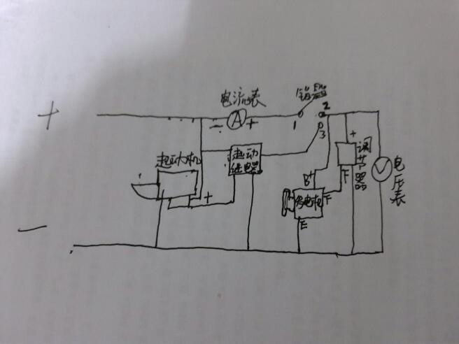 五征农用三轮车电打火怎么接线 (要全面一点 钥匙门起动机 继电器