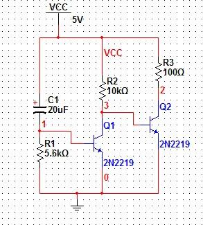 请帮忙设计一个上电延时触发电路
