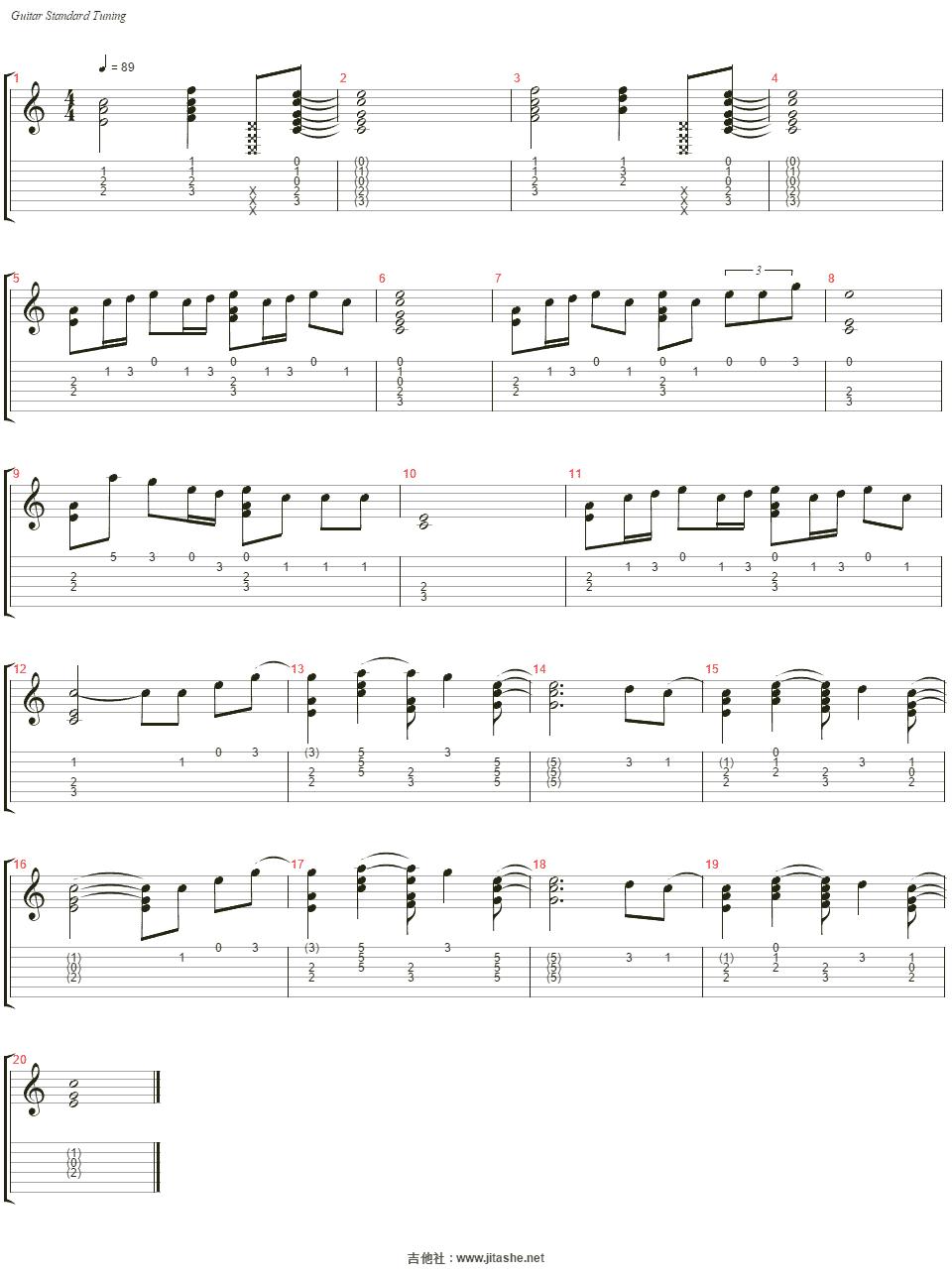 求太阳之歌插曲stay with me 的吉他谱 左手和弦和右手的具体扫弦方法