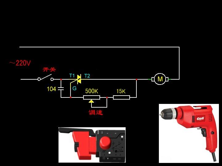 求角磨机双向可控硅调速电路图.谢谢