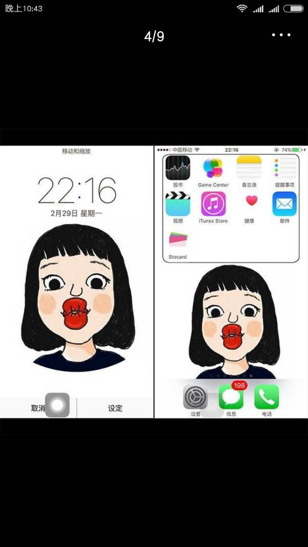求手机壁纸 黑头发 红嘴唇卡通女孩 求原图