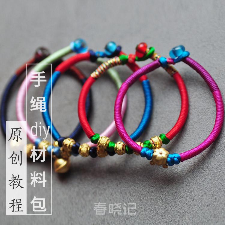 这手绳的编法?