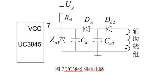 uc3845供电电路中的电容用哪种好图片