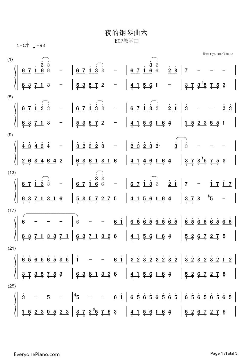 夜的钢琴曲6带指法钢琴谱简谱