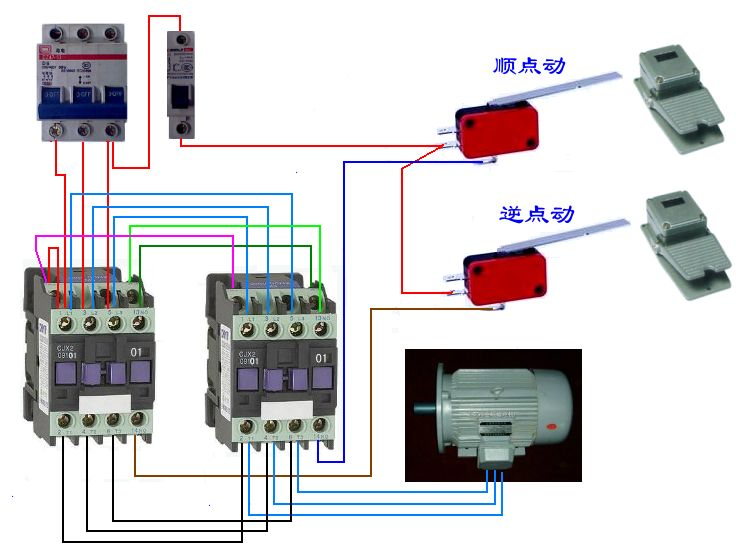 用两个接触器与一个脚踏开关,怎么控制电机的反正转,可以控制吗,如果图片