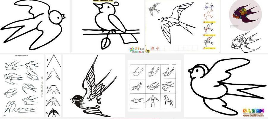 燕子怎么画