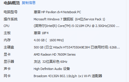 win764位问题兼容2007cad打开打开系统出现cad一键层图图片