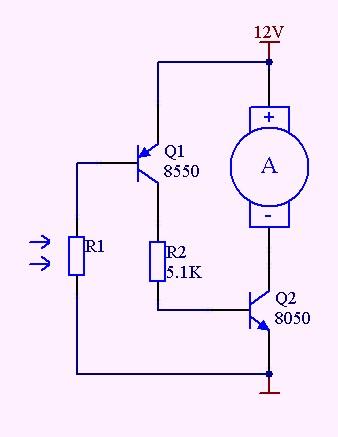 谁给个简易光控开关电路图最好是12v的 6v 3v的也行,驱动小电机用的