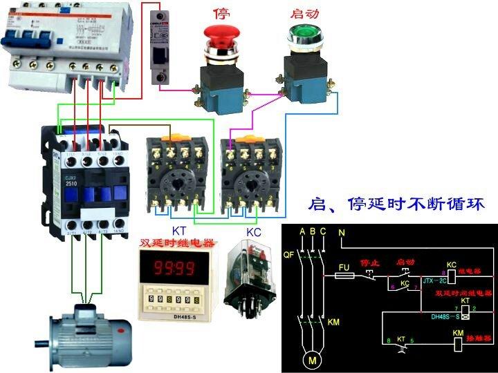 如何用两个时间继电器和一个交流接触器,控制一台电机