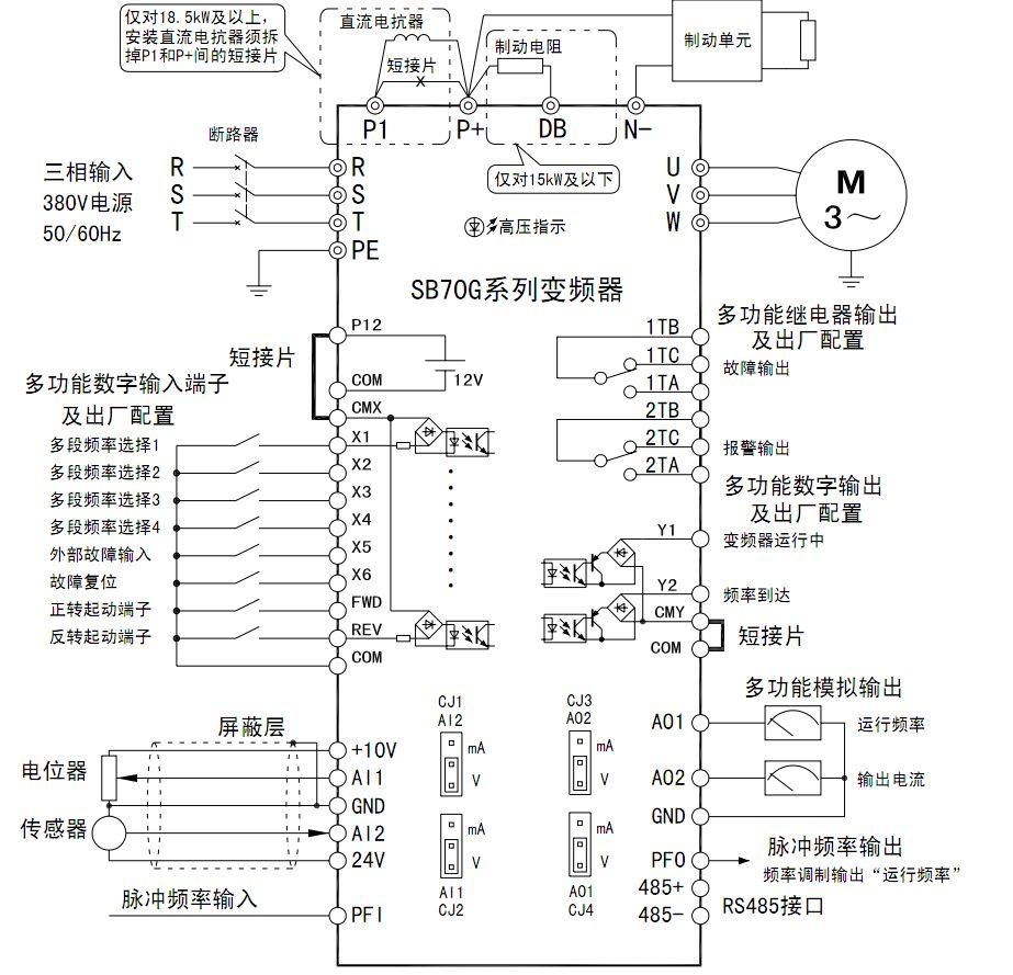 谁有四川森兰sb70g变频器的原理接线图