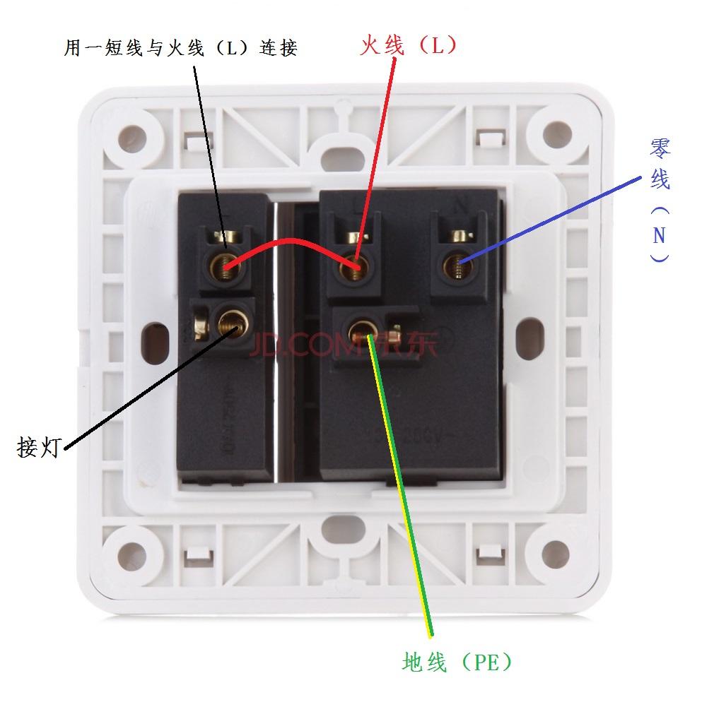 带开关的5孔插座如何安装照明灯