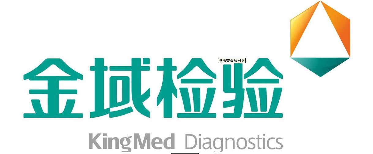 logo logo 标志 设计 矢量 矢量图 素材 图标 1218_504