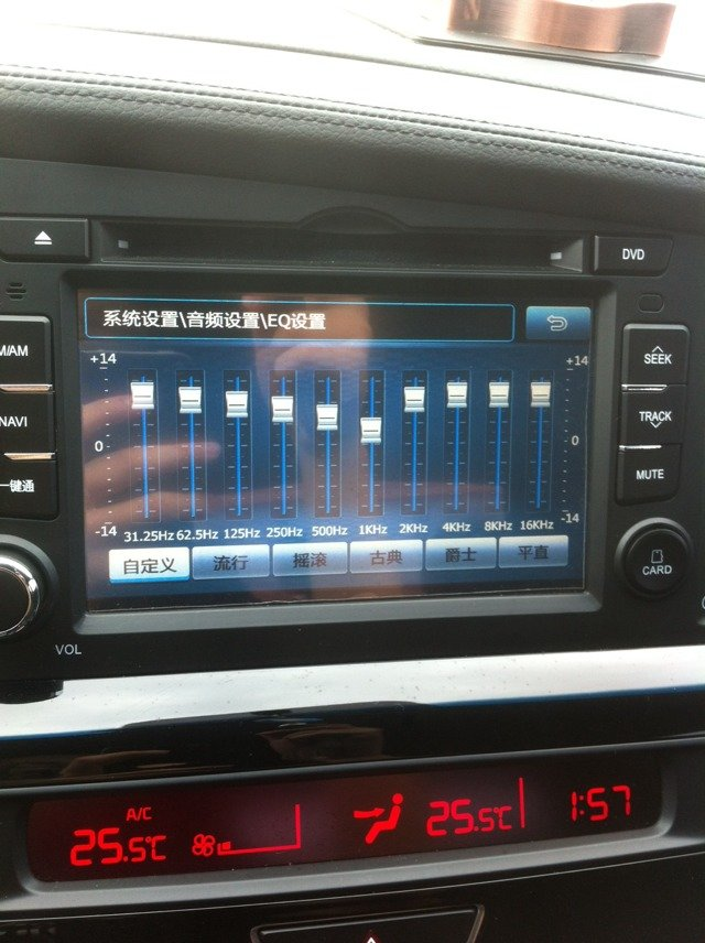 eq2102汽车电路图