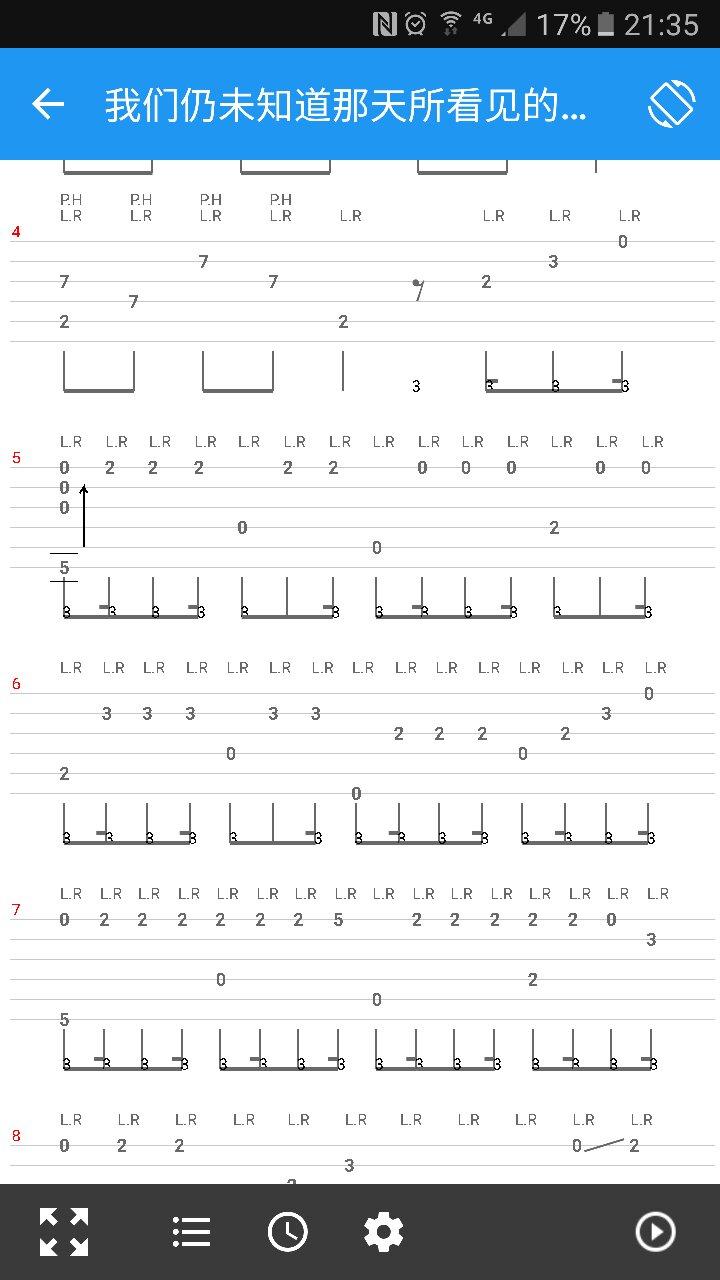 节奏,五线谱问题