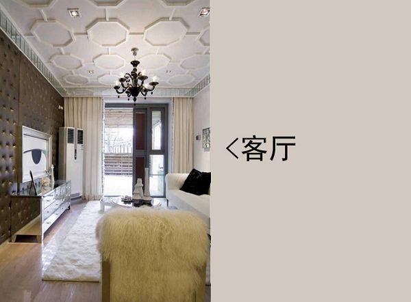 客厅顶面采用石膏线造型修饰