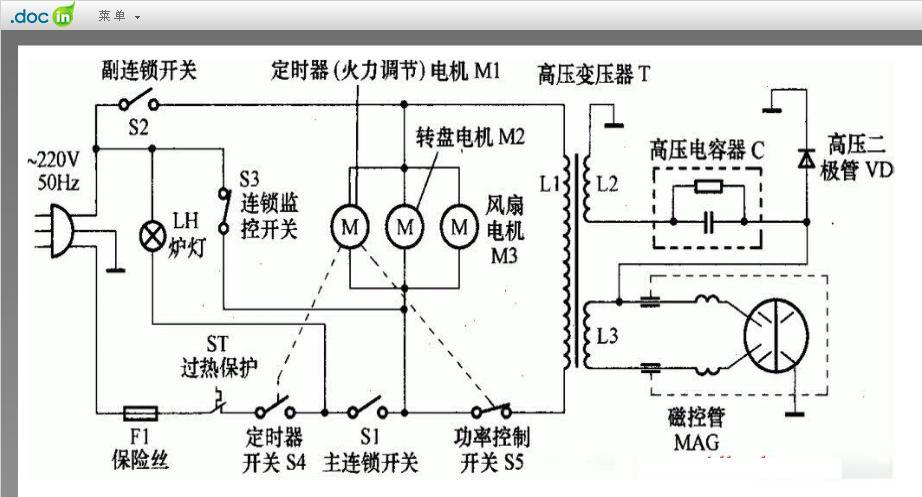 可口可乐变压器接线电路图