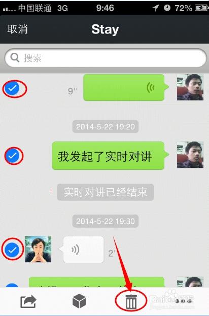 苹果手机怎么查微信已删除的聊天记录?
