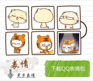 这个是——沪江cc猫~沪江网校的小表情,全名沪江网校cc猫,也叫碎碎猫图片