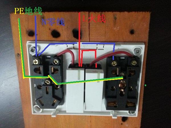 展开全部 是要用一个开关控制一个插座吗?