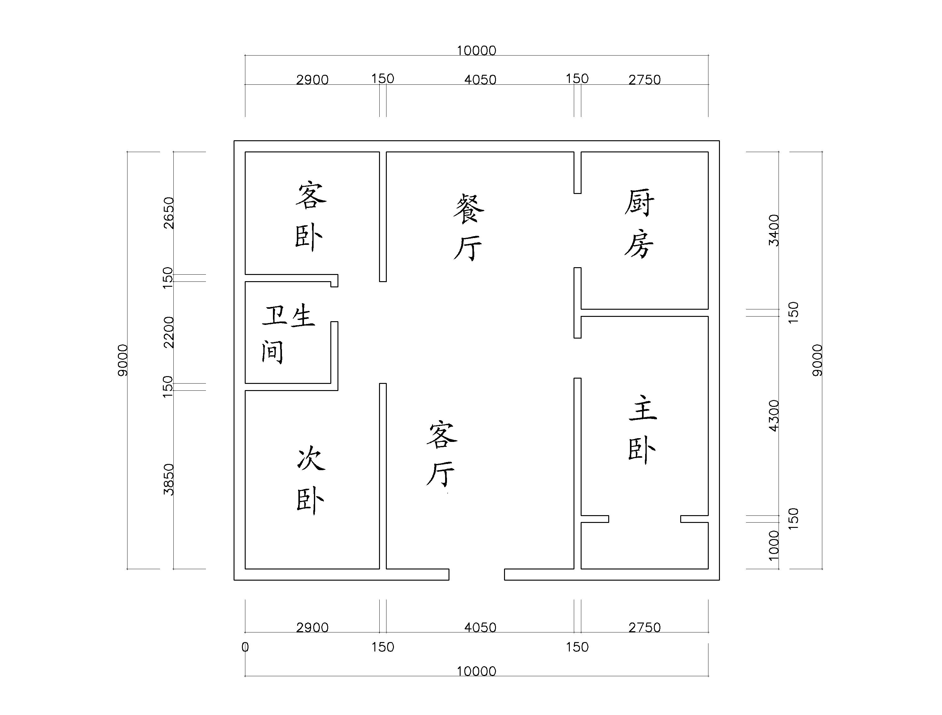 农村地基 总长20米 计划盖12米左右 宽 9米 两侧紧挨其他家房子不能开图片