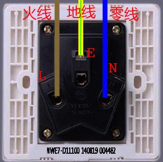 正泰电工五眼墙面插座怎样接线图