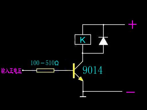 通过3极管开关电路控制中间低电压继电器,低电压继电器再去控制高电压