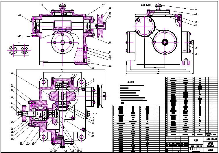 哪些大神有机械方面的装配图(主要用于中职学生画图看图练习)谢谢图片
