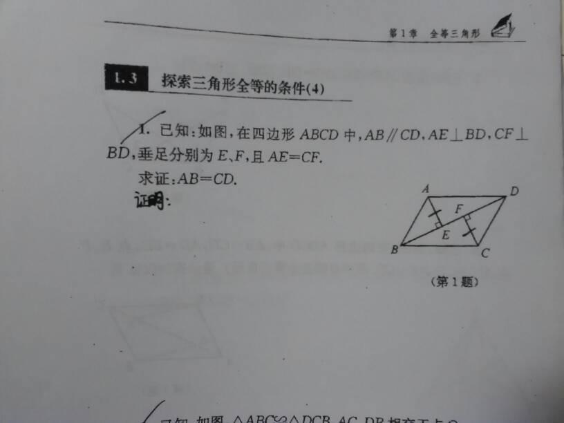 初二数学�zh�_初二数学