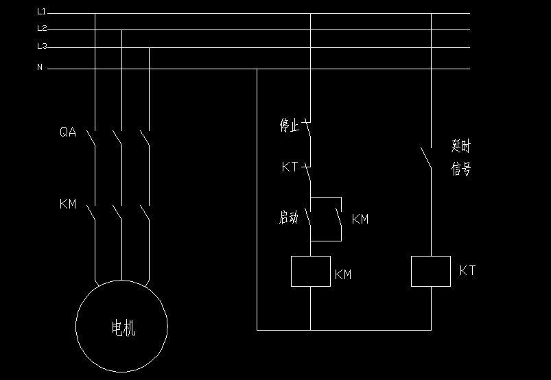 时间继电器和延时继电器都一样,关键在于是上电延时还是断电延时.