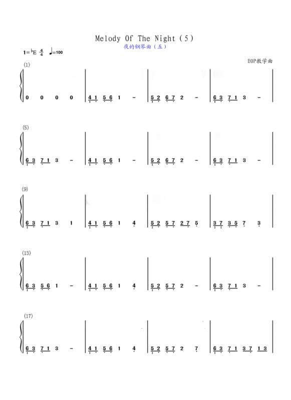 急急急,谁有夜的钢琴曲5左手简谱,左手的!右手我会弹了,太高兴了,哈哈图片