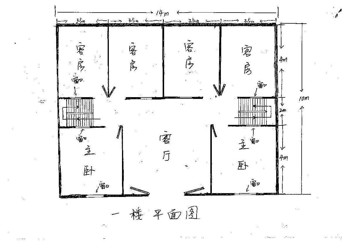农村自建房费用,请行家帮忙看看以下草图,(自己画的,见笑啊)做个大概