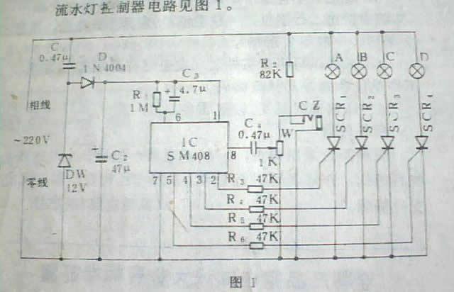 这个是简易流水灯电路,按图组装即可,祝你成功.