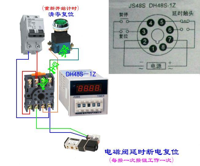 dh48s时间继电器怎样接线? 麻烦给个详细点电路图
